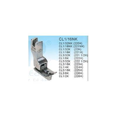 CL1/16N (211N)